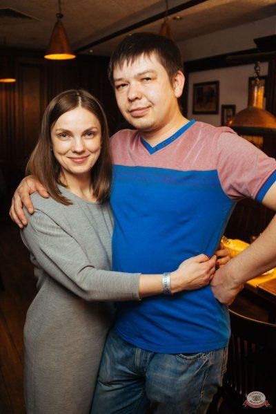 «Дыхание ночи»: Dj Stylezz (Москва), 1 марта 2019 - Ресторан «Максимилианс» Екатеринбург - 8