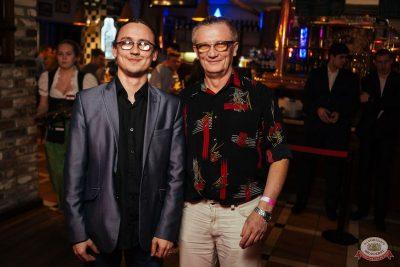 Сергей Бобунец, 14 марта 2019 - Ресторан «Максимилианс» Екатеринбург - 19