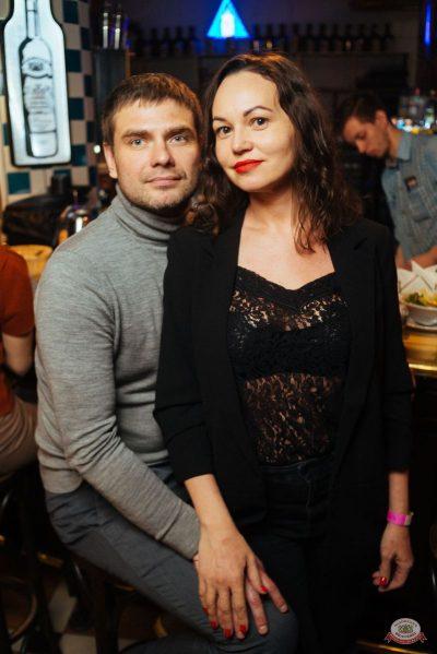 Сергей Бобунец, 14 марта 2019 - Ресторан «Максимилианс» Екатеринбург - 21