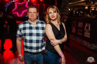 Сергей Бобунец, 14 марта 2019 - Ресторан «Максимилианс» Екатеринбург - 24