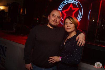 Сергей Бобунец, 14 марта 2019 - Ресторан «Максимилианс» Екатеринбург - 28