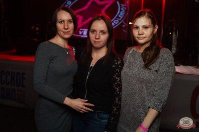 Сергей Бобунец, 14 марта 2019 - Ресторан «Максимилианс» Екатеринбург - 29