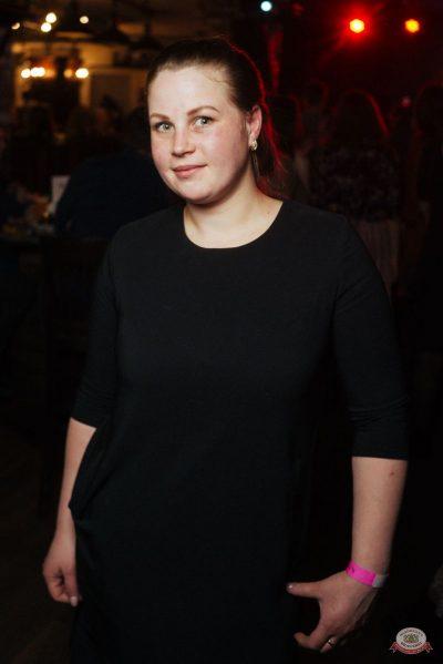 Сергей Бобунец, 14 марта 2019 - Ресторан «Максимилианс» Екатеринбург - 38