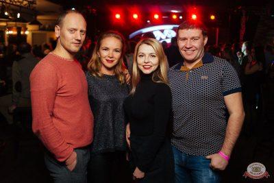 Сергей Бобунец, 14 марта 2019 - Ресторан «Максимилианс» Екатеринбург - 41