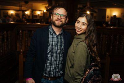Сергей Бобунец, 14 марта 2019 - Ресторан «Максимилианс» Екатеринбург - 45