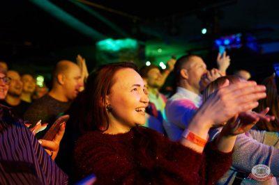 Группа «КАР-МЭН», 20 марта 2019 - Ресторан «Максимилианс» Екатеринбург - 14