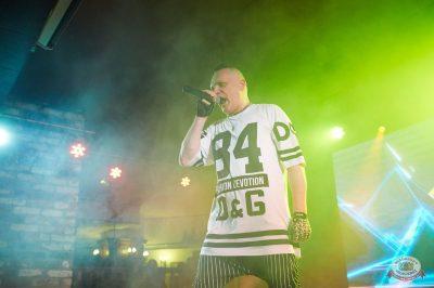 Группа «КАР-МЭН», 20 марта 2019 - Ресторан «Максимилианс» Екатеринбург - 16