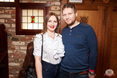 Группа «КАР-МЭН», 20 марта 2019 - Ресторан «Максимилианс» Екатеринбург - 24