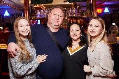 Группа «КАР-МЭН», 20 марта 2019 - Ресторан «Максимилианс» Екатеринбург - 28