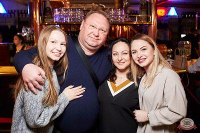 Группа «КАР-МЭН», 20 марта 2019 - Ресторан «Максимилианс» Екатеринбург - 29
