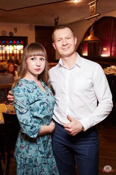 Группа «КАР-МЭН», 20 марта 2019 - Ресторан «Максимилианс» Екатеринбург - 30