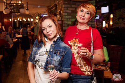 Группа «КАР-МЭН», 20 марта 2019 - Ресторан «Максимилианс» Екатеринбург - 32