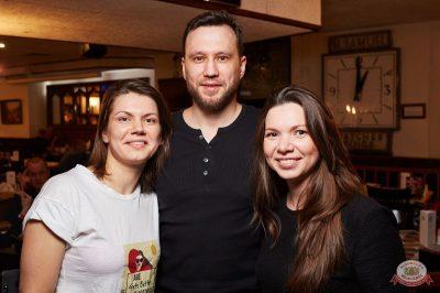 Группа «КАР-МЭН», 20 марта 2019 - Ресторан «Максимилианс» Екатеринбург - 37