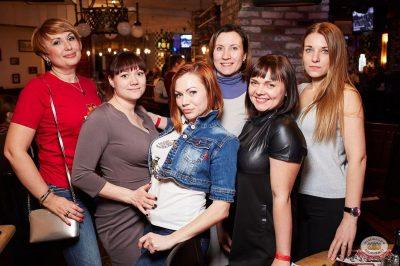 Группа «КАР-МЭН», 20 марта 2019 - Ресторан «Максимилианс» Екатеринбург - 39