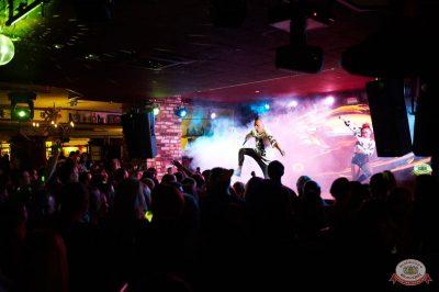 Группа «КАР-МЭН», 20 марта 2019 - Ресторан «Максимилианс» Екатеринбург - 8