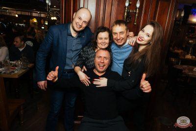 «Дыхание ночи»: Slider&Magnit, 22 марта 2019 - Ресторан «Максимилианс» Екатеринбург - 12