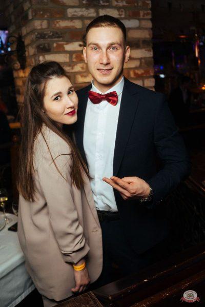 «Дыхание ночи»: Slider&Magnit, 22 марта 2019 - Ресторан «Максимилианс» Екатеринбург - 28