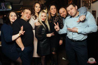 «Дыхание ночи»: Slider&Magnit, 22 марта 2019 - Ресторан «Максимилианс» Екатеринбург - 29