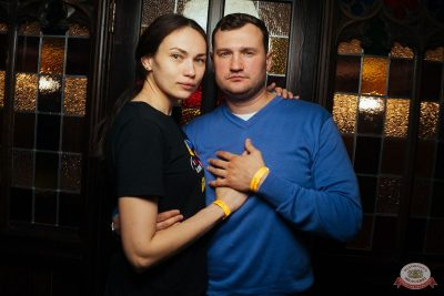 «Дыхание ночи»: Slider&Magnit, 22 марта 2019 - Ресторан «Максимилианс» Екатеринбург - 37