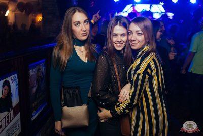 «Дыхание ночи»: Slider&Magnit, 22 марта 2019 - Ресторан «Максимилианс» Екатеринбург - 43