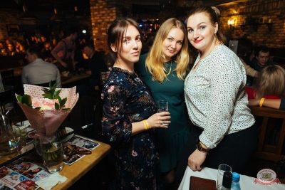 «Дыхание ночи»: Slider&Magnit, 22 марта 2019 - Ресторан «Максимилианс» Екатеринбург - 47