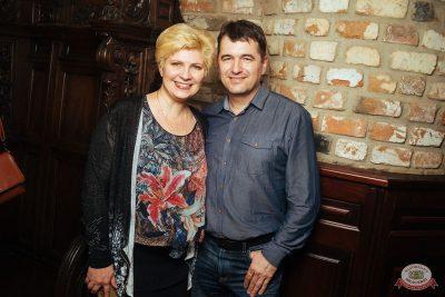 Владимир Кузьмин, 27 марта 2019 - Ресторан «Максимилианс» Екатеринбург - 13
