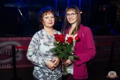 Владимир Кузьмин, 27 марта 2019 - Ресторан «Максимилианс» Екатеринбург - 18