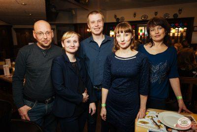 Владимир Кузьмин, 27 марта 2019 - Ресторан «Максимилианс» Екатеринбург - 31