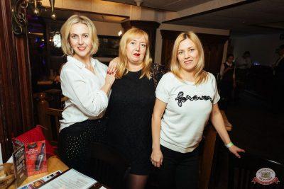 Владимир Кузьмин, 27 марта 2019 - Ресторан «Максимилианс» Екатеринбург - 32