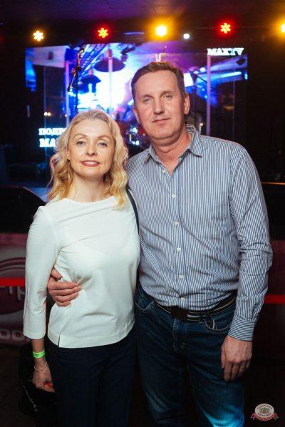 Владимир Кузьмин, 27 марта 2019 - Ресторан «Максимилианс» Екатеринбург - 34