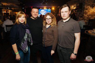 Владимир Кузьмин, 27 марта 2019 - Ресторан «Максимилианс» Екатеринбург - 40