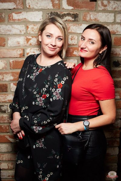 Света, 3 апреля 2019 - Ресторан «Максимилианс» Екатеринбург - 30