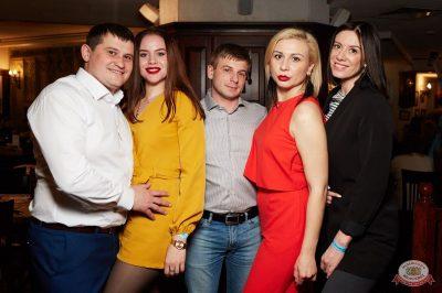 Света, 3 апреля 2019 - Ресторан «Максимилианс» Екатеринбург - 31
