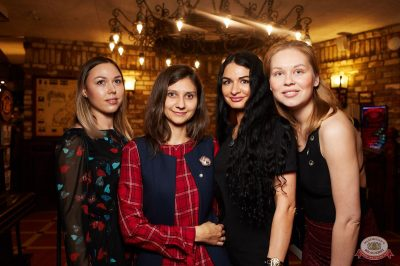 Света, 3 апреля 2019 - Ресторан «Максимилианс» Екатеринбург - 32