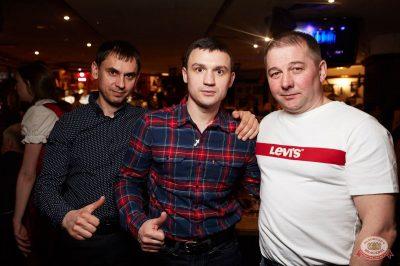Света, 3 апреля 2019 - Ресторан «Максимилианс» Екатеринбург - 33