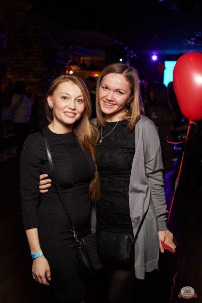 Света, 3 апреля 2019 - Ресторан «Максимилианс» Екатеринбург - 34