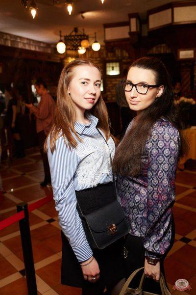 Света, 3 апреля 2019 - Ресторан «Максимилианс» Екатеринбург - 36