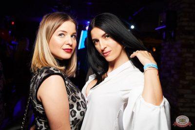 Света, 3 апреля 2019 - Ресторан «Максимилианс» Екатеринбург - 37