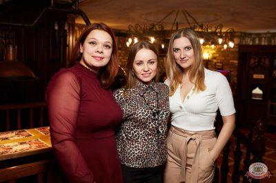 Света, 3 апреля 2019 - Ресторан «Максимилианс» Екатеринбург - 42