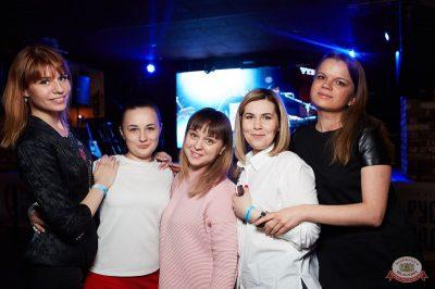 Света, 3 апреля 2019 - Ресторан «Максимилианс» Екатеринбург - 43