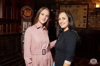 Света, 3 апреля 2019 - Ресторан «Максимилианс» Екатеринбург - 45