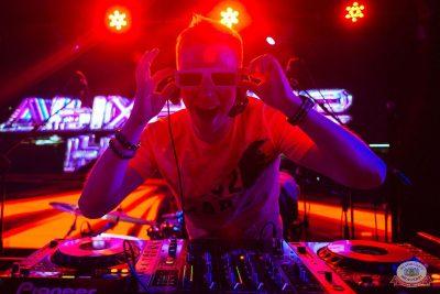«Дыхание ночи»: Dj Denis Rublev, 5 апреля 2019 - Ресторан «Максимилианс» Екатеринбург - 1