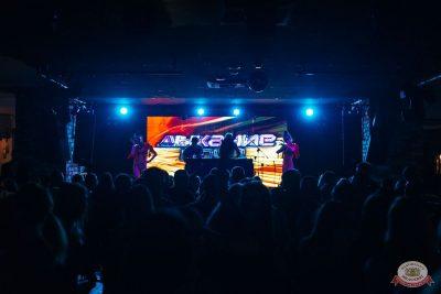 «Дыхание ночи»: Dj Denis Rublev, 5 апреля 2019 - Ресторан «Максимилианс» Екатеринбург - 13