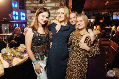 «Дыхание ночи»: Dj Denis Rublev, 5 апреля 2019 - Ресторан «Максимилианс» Екатеринбург - 16
