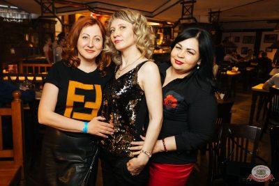 «Дыхание ночи»: Dj Denis Rublev, 5 апреля 2019 - Ресторан «Максимилианс» Екатеринбург - 17