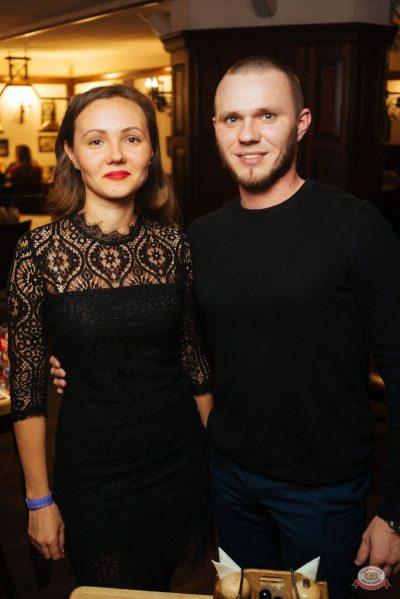«Дыхание ночи»: Dj Denis Rublev, 5 апреля 2019 - Ресторан «Максимилианс» Екатеринбург - 21