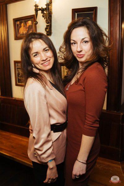 «Дыхание ночи»: Dj Denis Rublev, 5 апреля 2019 - Ресторан «Максимилианс» Екатеринбург - 22