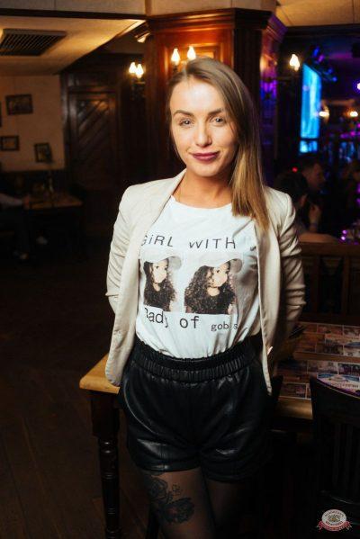 «Дыхание ночи»: Dj Denis Rublev, 5 апреля 2019 - Ресторан «Максимилианс» Екатеринбург - 25