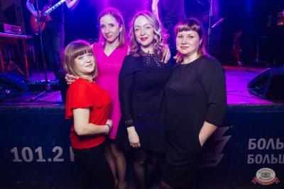 «Дыхание ночи»: Dj Denis Rublev, 5 апреля 2019 - Ресторан «Максимилианс» Екатеринбург - 28