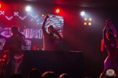 «Дыхание ночи»: Dj Denis Rublev, 5 апреля 2019 - Ресторан «Максимилианс» Екатеринбург - 3